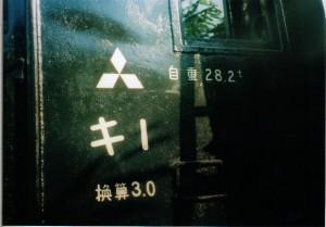 ki1-6