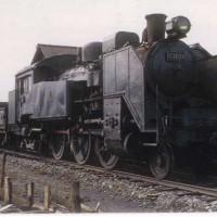 長島温泉SLランドに売却され回送されて行くC1101。 昭和47年10月、 大夕張炭山駅