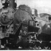 大夕張炭山での入換えや小運転に使用されたC1101号。 昭和47年に廃車、長島温泉SLランドに売却された。現在は廃車になっている。 大夕張炭山、昭和45年頃。